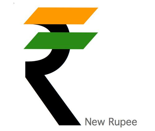 5 Unknown Facts About Indian Rupee Symbol