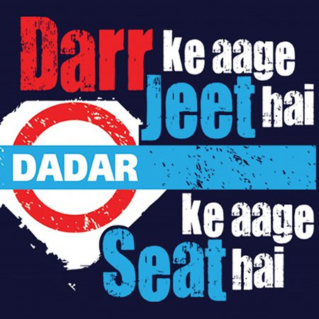 Mumbaikars take on danger