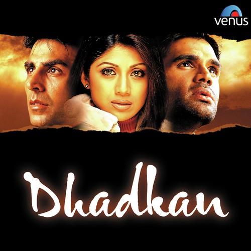 Fanaa hindi movie mp3 songs free download songs. Pk by.
