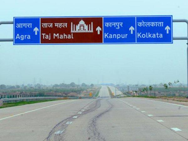 To the city of Taj!