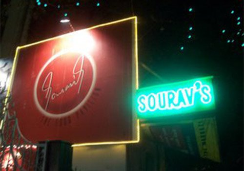 Sourav's: The Food Pavilion by Sourav Ganguly