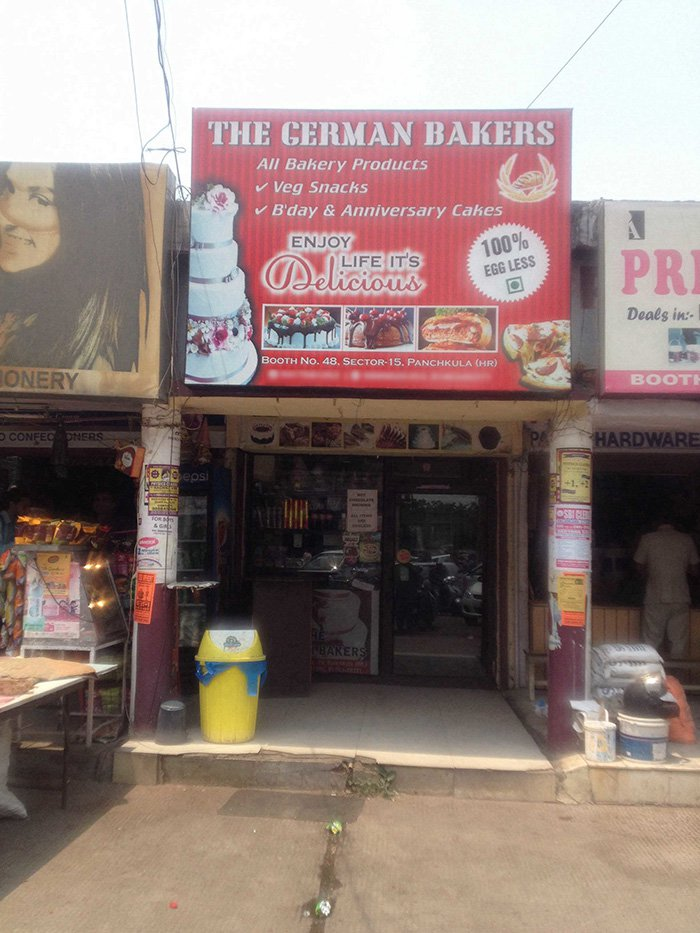German Bakery, Panckula, Chandigarh