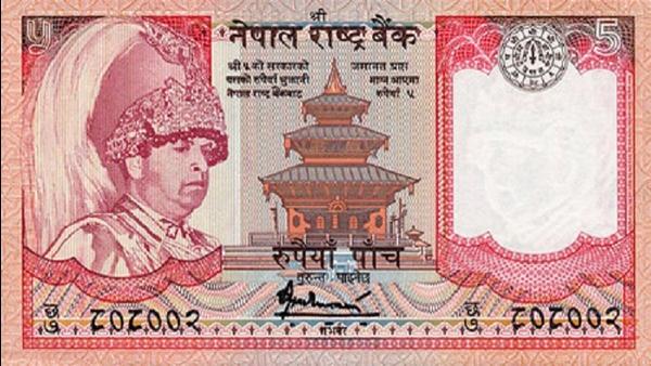 Yalamandu Post Nepali Rus Falls All Time Low Against
